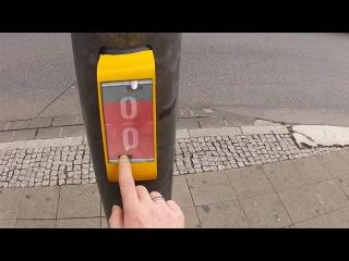 Стрит-понг на светофоре